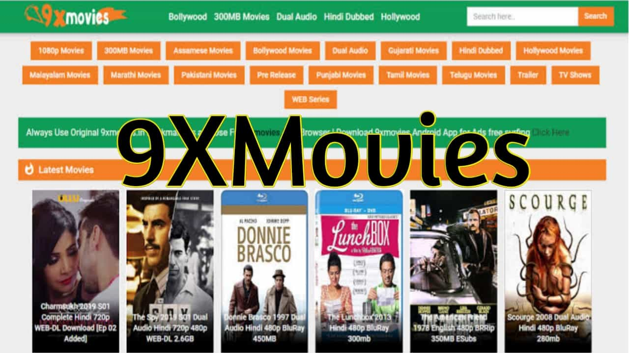 Photo of 9xmovies website – Download all kinds of Hollywood, Bollywood, and Dubbed Movies from 9xmovies