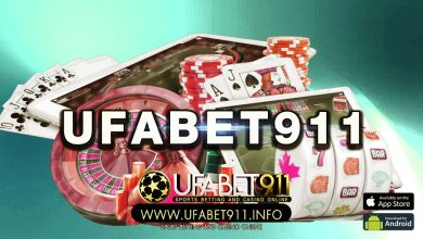 Photo of Benefits you will get by using Ufabet911