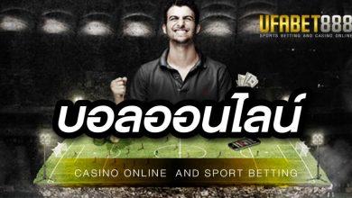 Photo of Baccarat Gambling